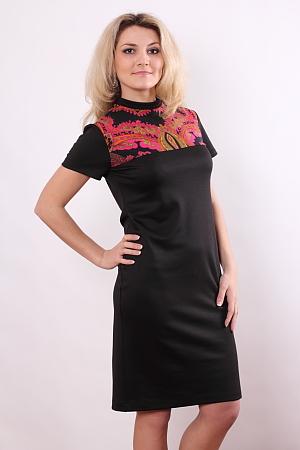 Платье арт.А-3304-2
