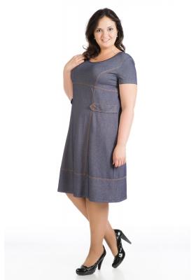 Платье арт. ПЛ-9008